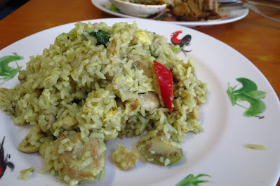 Thai Gold Food, green curry fried rice