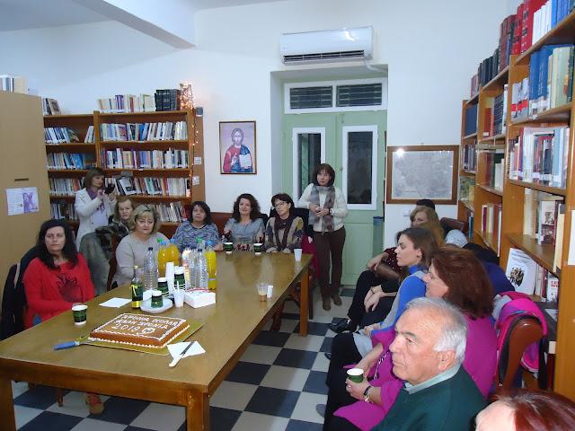 Κοπή καθιερωμένης βασιλόπιτας στη Δημοτική Βιβλιοθήκη Κρανιδίου