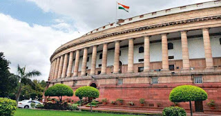 National Commission for Backward Classes Repeal Bill 2017 Passed in Parliament