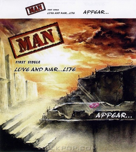 MAN – Love And War… Life – Appear – EP