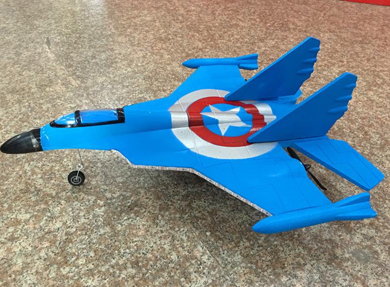 Máy bay cánh bằng F35