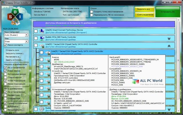 Snappy Driver Installer PC Full Version