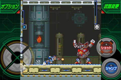 Rockman games for android