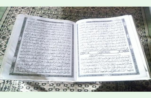 Ini Keistimewaan Dahsyat Jika Membaca Surah Al Kahfi Pada Malam atau Hari Jumat