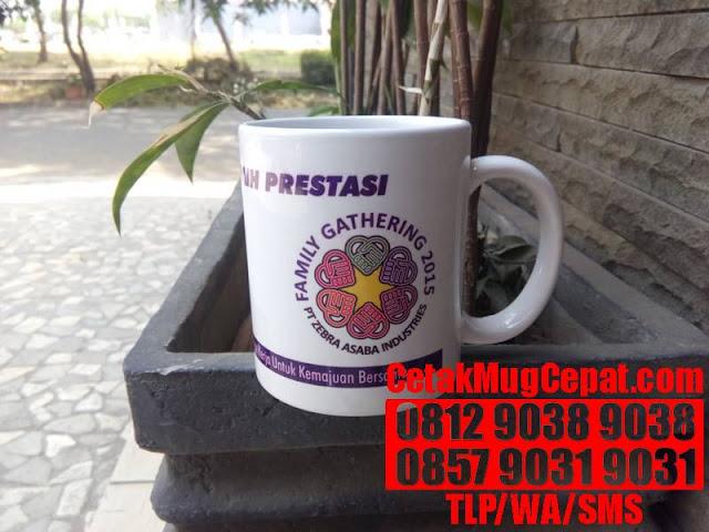 CAFEPRESS FREE MUG OFFER