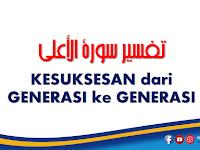 Tafsir Surat Al-A'la - Kesuksesan dari Generasi ke Generasi | Download PowerPoint