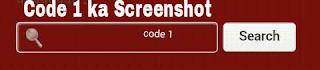 Code 1 Screen Shot
