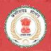 CG Zila Panchayat Recruitment 2019, CG Zila Panchayat Job Vacancy 2019 || छ.ग. के जिला पंचायत में आई भर्ती, अंतिम तिथि - 11 जनवरी 2019