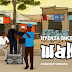 AUDIO | Nyenza Emcee - Wakala | Download