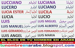 letras arabes para tatuajes nombres: LUCIANA, LUCIANO, LUIS MARIA, LUIS ALBERTO