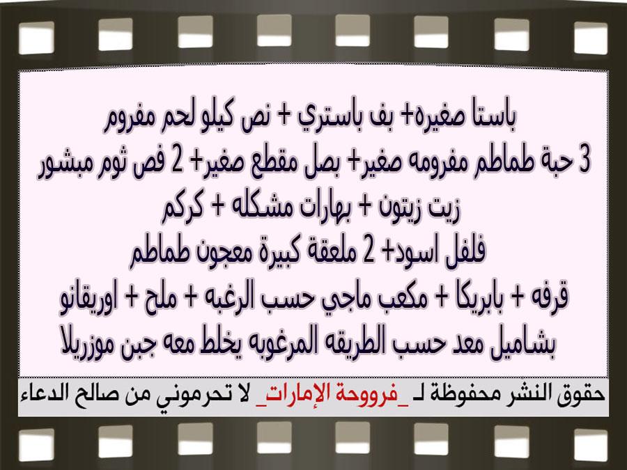 http://4.bp.blogspot.com/-qWR4qUCKj0s/VZvLcpYKamI/AAAAAAAASPo/qxso47Fvub0/s1600/3.jpg