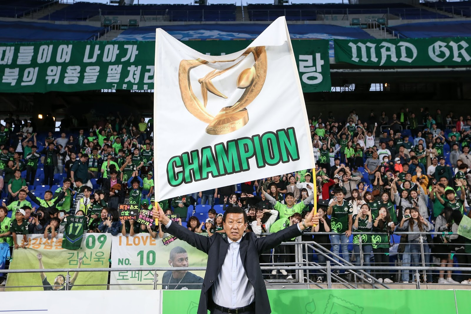 K League 1 Preview: Jeonbuk Hyundai Motors vs Incheon United