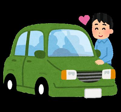 車好きのイラスト(男性)