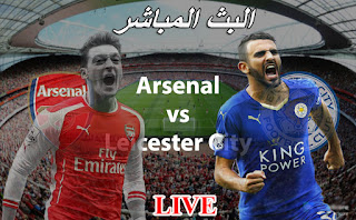 Vs Leicester City and Arsenal Live on 20.08.2016 English Premier League