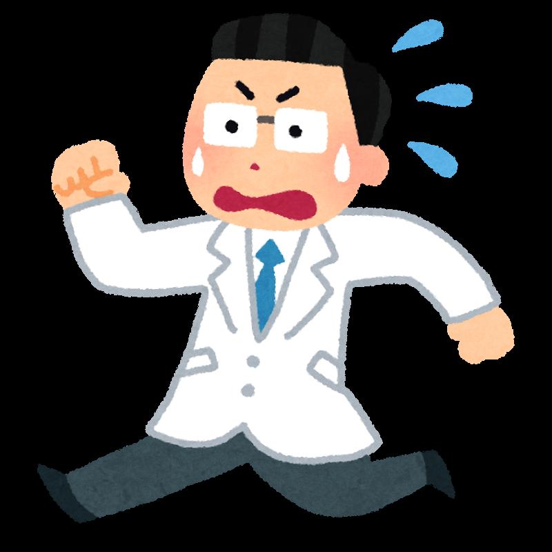 図:医師 多忙 ストレス