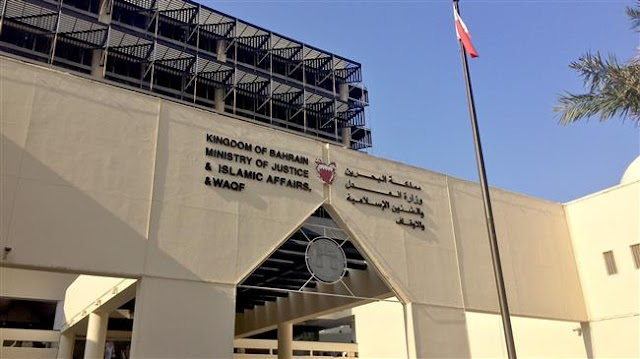 Bahraini court gives heavy jail terms to two anti-regime activists, revokes their citizenship