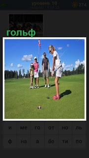 девушка на поле играет в гольф забивая мячик в лунку