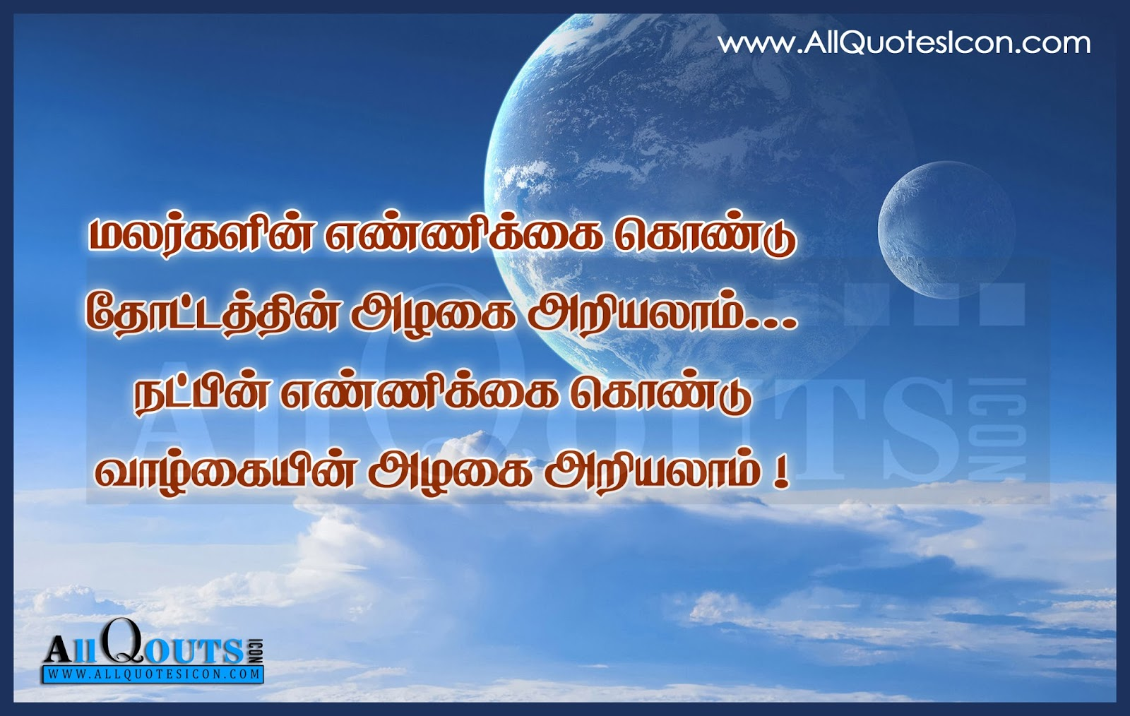 Best Tamil Quotes And Thoughts Wwwallquotesiconcom Telugu