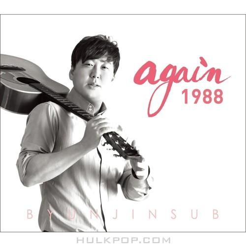 Byun Jinsub – Again 1990 – Single