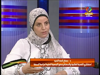 د/رانيا خيري