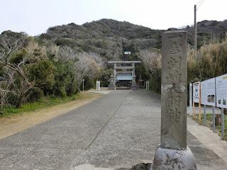 館山:洲崎神社