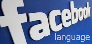 تعرَّف بالشرح والتفاصيل على كيفية تغيير لغة الفيس بوك في الآيفون