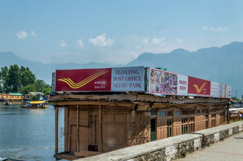 A Floating post office at Dal lake Srinagar