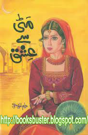 urdu novels, urdu novels pdf free download, urdu novels list, urdu novel download, urdu novels pdf, urdu novel online, urdu novel pdf, urdu novel list, a complete urdu novel, a romantic urdu novel, request a urdu novel, a list of urdu novels, urdu novel complete, urdu novel center,urdu novel download pdf,urdu novel category, urdu novel download free, e urdu novels, urdu novels, urdu novels pdf free download, urdu novels list, urdu novel download, urdu novels pdf, urdu novel online, urdu novel pdf, urdu novel list, a complete urdu novel, a romantic urdu novel, request a urdu novel, a list of urdu novels, urdu novel complete, urdu novel center,urdu novel download, pdf, urdu novel category, urdu novel download free, e urdu, novels, a hameed urdu novels pdf free download, complete urdu novel mushaf pdf, complete urdu novels pdf, complete urdu novels pdf download, complete urdu novels pdf free download, esnips urdu novels pdf, free download of urdu novels in pdf format, free download of urdu novels pdf, free download urdu novels pdf, good urdu novels pdf, hot urdu novels pdf, kitaab ghar urdu novels pdf, kitab ghar urdu novels pdf free download, lahasil urdu novel pdf, latest urdu novels pdf download, list of urdu novels pdf, pakistani urdu novels pdf free download, popular urdu novels pdf, read urdu novels pdf, romantic urdu novels list pdf, romantic urdu novels online pdf, romantic urdu novels pdf free download, sohail khan urdu novels pdf, top 10 urdu novels pdf, urdu classic novels pdf, urdu comedy novels pdf, urdu historical novels pdf, urdu horror novels in pdf, urdu horror novels pdf list, urdu jasoosi novels pdf, urdu jinsi novels pdf, urdu khofnak novels pdf, urdu love novels pdf, urdu mazahiya novels pdf, urdu novel aangan pdf, urdu novel abdullah 2 pdf, urdu novel aks pdf urdu novel all pdf, urdu novel amar bail pdf, urdu novel aqabla pdf, urdu novel chalawa pdf, urdu novel dajjal pdf, urdu novel devi pdf, urdu novel free download pdf file, urdu novel gumrah pdf, urdu novel humsafar pdf download, urdu novel in pdf format, urdu novel jangloos pdf urdu novel kala jadoo pdf, urdu novel kala jadu pdf, urdu novel kankar pdf, urdu novel khali ghar pdf, urdu novel lagan pdf, urdu novel lalkar pdf, urdu novel lihaf pdf, urdu novel mahe tamam pdf, urdu novel mahe tamam pdf free download, urdu novel mobile pdf, urdu novel mushaf pdf, urdu novel namal complete pdf, urdu novel payal pdf free download, urdu novel pdf jannat ke pattay, urdu novel pdf raja gidh free download, urdu novel pdf zindagi gulzar hai, urdu novel peer kamil pdf, urdu novel pukar pdf, urdu novel qalandar zaat pdf, urdu novel qurban jaon pdf, urdu novel sadqay tumhare pdf, urdu novel sarkash pdf, urdu novel shikari pdf download, urdu novel tabeer pdf, urdu novel wapsi pdf, urdu novel yaaram pdf, urdu novel yaram pdf, urdu novel zard mausam pdf, urdu novels abdullah pdf, urdu novels by aslam rahi pdf, urdu novels by aslam rahi pdf free download, urdu novels by hashim nadeem pdf, urdu novels by nayab jilani pdf, urdu novels by riffat siraj pdf, urdu novels by riffat siraj pdf free download, urdu novels by shazia mustafa pdf, urdu novels by subas gul pdf, urdu novels by umme maryam pdf, urdu novels collection pdf, urdu novels english translation pdf, urdu novels free download pdf by umera ahmed, urdu novels imran series mazhar kaleem pdf, urdu novels imran series pdf, urdu novels in english pdf, urdu novels in pdf, urdu novels in pdf files, urdu novels in pdf form, urdu novels in pdf format download, urdu novels in pdf format free download, urdu novels in urdu pdf, urdu novels list pdf download, urdu novels list pdf free download, urdu novels naseem hijazi pdf, urdu novels of umera ahmed pdf, urdu novels on pdf, urdu novels pdf 2014, urdu novels pdf 2016, urdu novels pdf aleem ul haq haqi, urdu novels pdf books, urdu novels pdf books free download, urdu novels pdf by farhat ishtiaq, urdu novels pdf by inayatullah, urdu novels pdf by iqra sagheer ahmed, urdu novels pdf by maha malik, urdu novels pdf by mazhar kaleem, urdu novels pdf by naseem hijazi, urdu novels pdf by nighat abdullah, urdu novels pdf by nimra ahmed, urdu novels pdf by tahir javed mughal, urdu novels pdf by tariq ismail, urdu novels pdf by tariq ismail sagar, urdu novels pdf category nimra ahmed, urdu novels pdf devta, urdu novels pdf download, urdu novels pdf download by nighat abdullah, urdu novels pdf esnips folder, urdu novels pdf facebook, urdu novels pdf facebook page, urdu novels pdf fb, urdu novels pdf for free download, urdu novels pdf for mobile, urdu novels pdf format, urdu novels pdf free, urdu novels pdf free download, urdu novels pdf free download by hashim nadeem, urdu novels pdf free download by nimra ahmed, urdu novels pdf free download by umera ahmed, urdu novels pdf free online, urdu novels pdf horror, urdu novels pdf humsafar, urdu novels pdf list, urdu novels pdf m a rahat, urdu novels pdf nimra ahmed, urdu novels pdf on facebook, urdu novels pdf online, urdu novels pdf paksociety, urdu novels pdf peer e kamil, urdu novels pdf read online, urdu novels pdf romantic, urdu novels pdf rspk, urdu novels pdf scribd, urdu novels pdf stuff, urdu novels pdf tiger, urdu novels pdf umera ahmed, urdu novels pdf.com, urdu novels raziabutt pdf, urdu purisrar novels pdf, urdu romantic novels in pdf, urdu romantic novels pdf format, urdu short novels pdf, urdu silsila war novels pdf, urdu suspense novels pdf, urdu tareekhi novels pdf, urdu translation of english novels pdf, www.urdu novels pdf.com, booksbuster.net Mian Ashfaq
