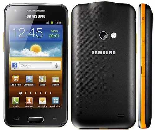 Samsung Galaxy Beam Projector Smartphone Price In India