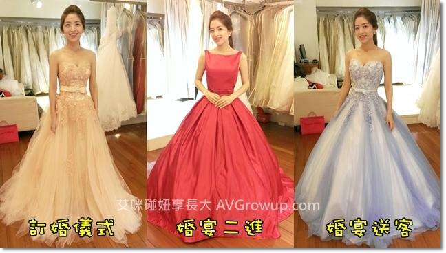 婚紗公司-婚紗工作室-婚紗禮服