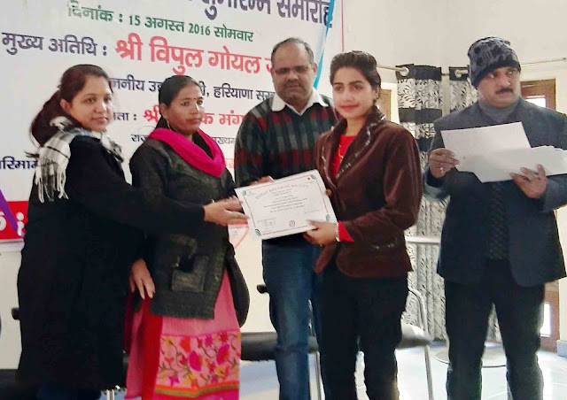 Certificate given to trainees in Skill Development Center, Kushalipur Palwal