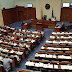 The name North Macedonia formalised by vote in Parliament