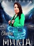 Cheba Maria 2018 Hkayti