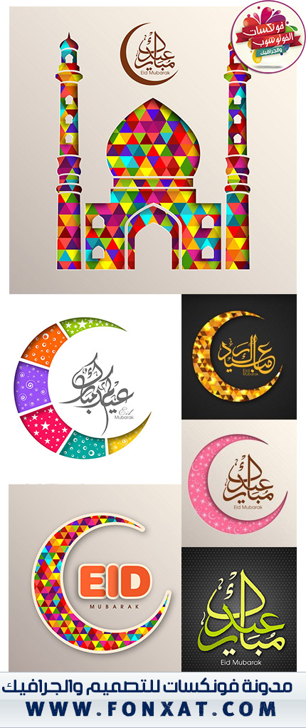 Stock Vector Ramadan Kareem Greeting Card With Backround