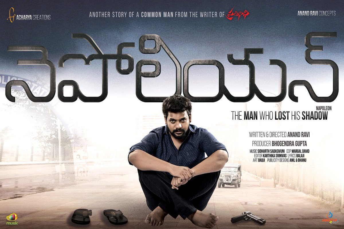Napoleon (2017) DVDScr Telugu Full Movie Watch Online Free