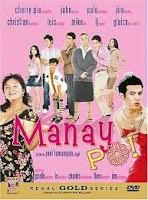 Manay Po 1