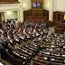 Будь готов, украинец! Соцсети – отвлекающий маневр. Завтра Верховная Рада нанесет ТЕБЕ тройной удар !!!