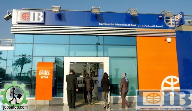 وظائف-البنك-التجاري-الدولي-CIB