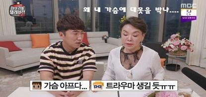 김수미선생님 연애 & 결혼썰
