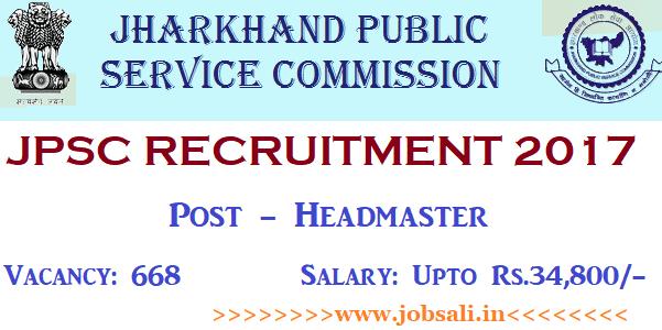 Jharkand PSC Notification 2017, Teaching jobs in Jharkhand, jharkhand govt jobs