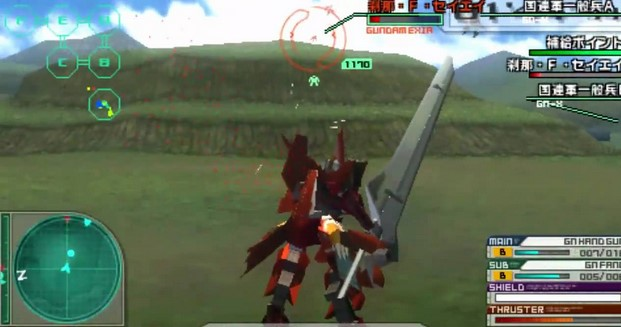 Download Gundam Assault Survive (English) ISO PPSSPP