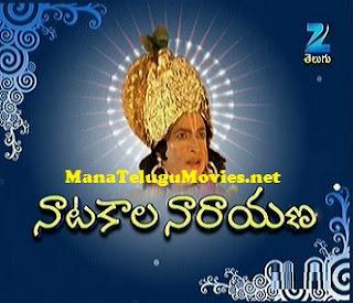 Natakala Narayana – MS Narayana's Comedy Special
