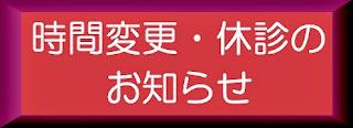 https://www.google.com/calendar/embed?src=chokoaice%40gmail.com&ctz=Asia/Tokyo