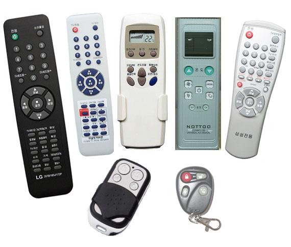Kode Remote TV Universal Lengkap Cara Setting