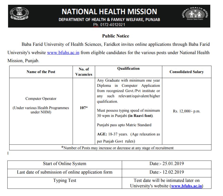 Naukari Jobs Portal - Latest Govt jobs | Notification
