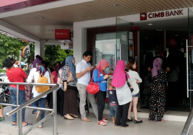 cimb-queue-card