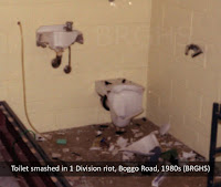 Smashed cell toilet, No.1 Division, Boggo Road Gaol, Brisbane, 1980s.