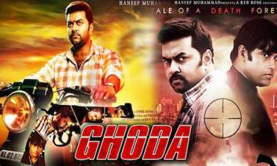 Ghoda 2017 Hindi Dubbed Full Movies Download 480p HDtv