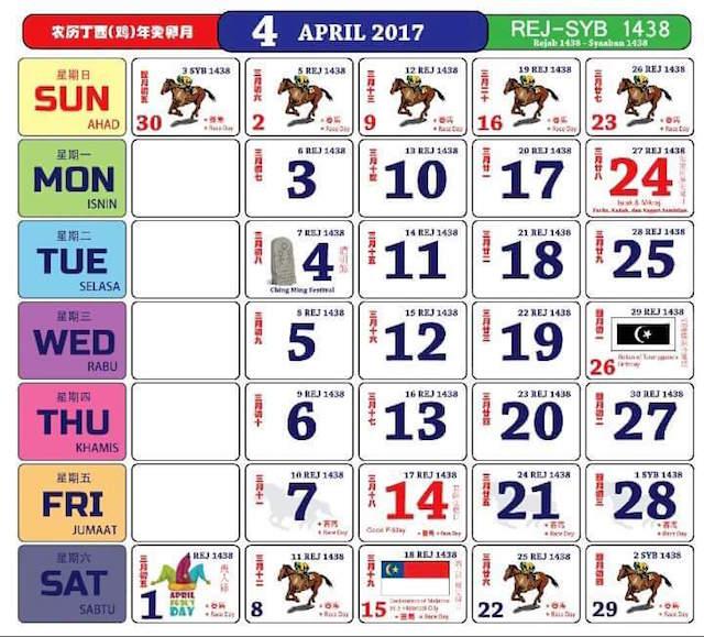 Gambar Kalendar 2017 Termasuk Cuti Peristiwa bulan 4 april