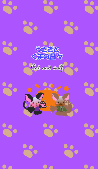 Rabbit and bear daily(Cat and wolf)